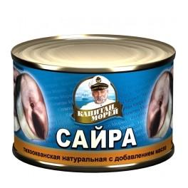 Сайра тихоокеанская с добавлением масла, 200 гр.