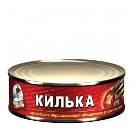 Килька неразделанная в томатном соусе, 200 гр.