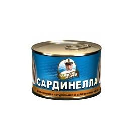 Сардинелла атлантическая с добавлением масла, 200 гр.
