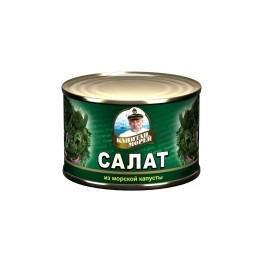 Салат из морской капусты « Дальневосточной», 200 гр.