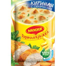 """Бульон куриный """"Горячая кружка"""" в ассртименте, 12 гр."""